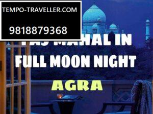 taj mahal full moon