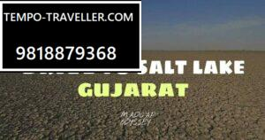 Salt lake Gujrat