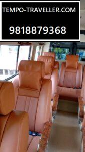 tempo traveller booking 9 seater