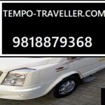 force tempo traveller 15 seater