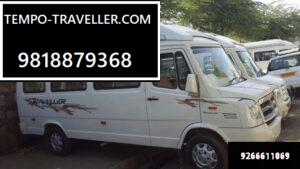 15 seater tempo traveller price and picture
