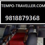 9 seater traveller