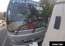 27 Seater Mini Bus